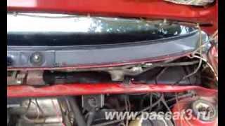 Видео ремонт трапеции стеклоочистителя Фольксваген Пассат В3(, 2013-09-30T16:37:38.000Z)