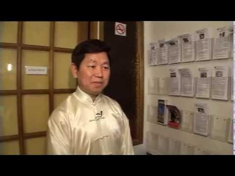 Mon médecin est chinois : Acupuncture, plantes, massages thumbnail
