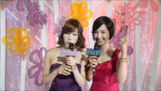 Opening, 오프닝, Music Core 20090704