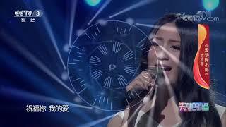 《天天把歌唱》 20201118| CCTV综艺 - YouTube