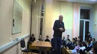 Четвернин - Институциональная теория права ч.2