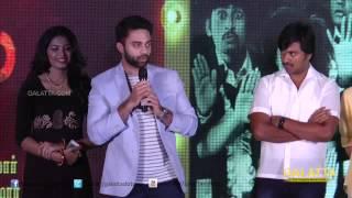 I am lucky to get Tamil audience love - Navdeep  | Galatta Tamil