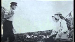 説明 1957年、SPからの島倉千代子さんによる素敵な歌唱です。背景はイメ...