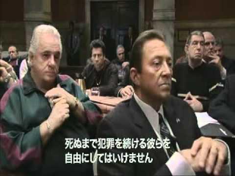 映画『コネクション マフィアたちの法廷』予告編