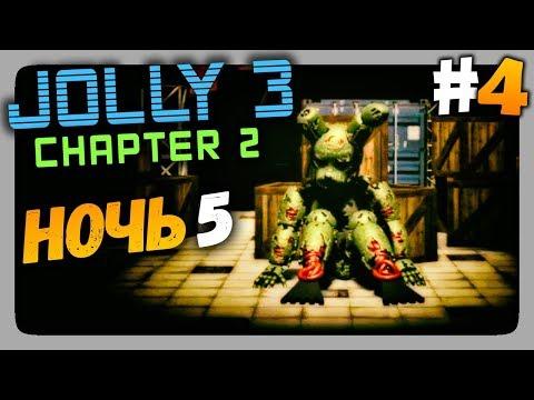 JOLLY 3: Chapter 2 Прохождение #3 ✅ НОЧЬ 5