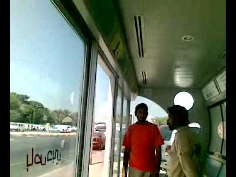 Bus Stand Of Dubai Youtube
