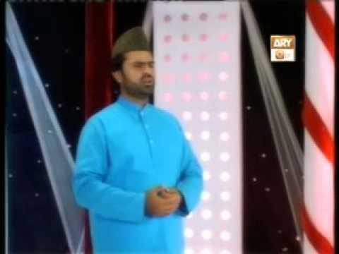 Aey Rasool -e-Ameen (New Album