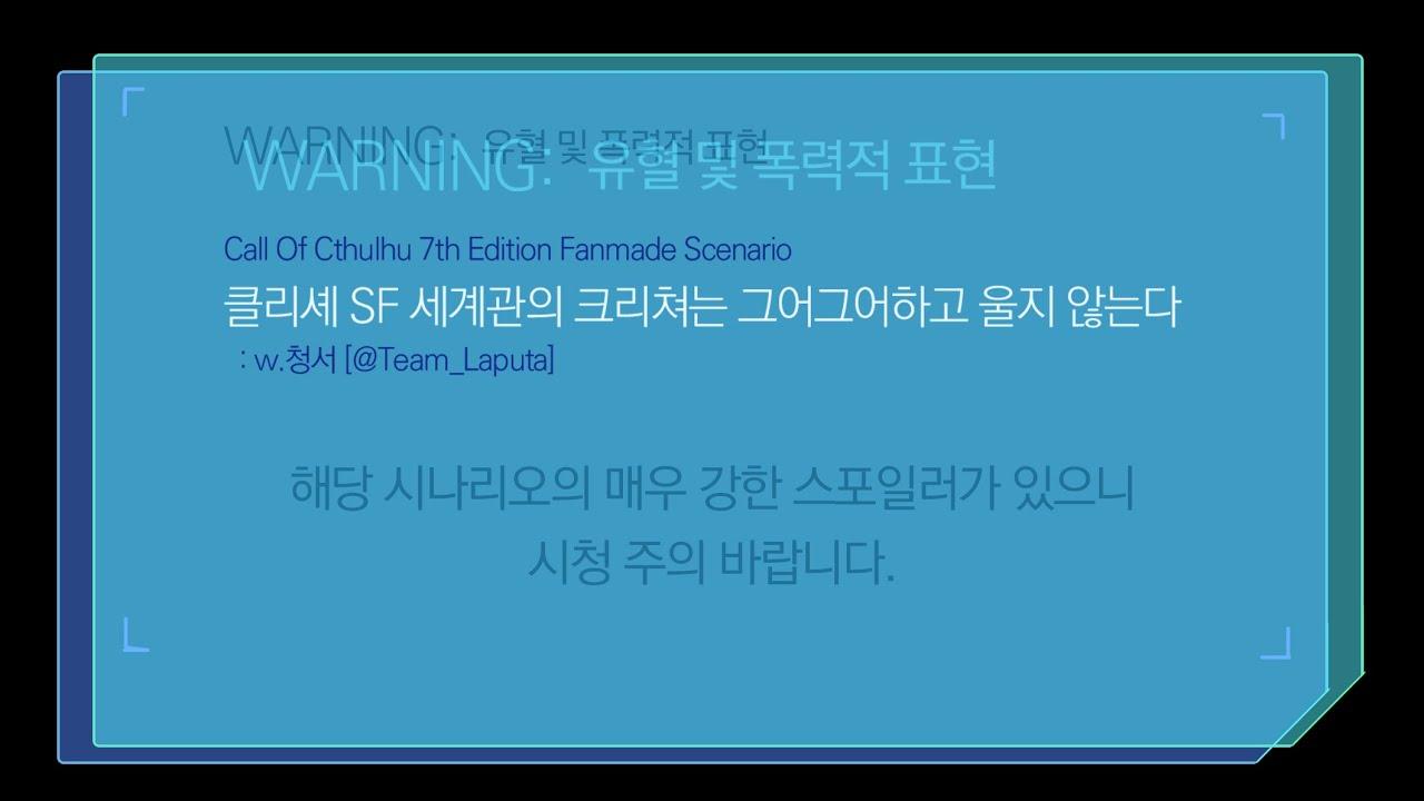 [자캐/세나빌] MYOSOTIS