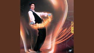 Wu Xin Lian