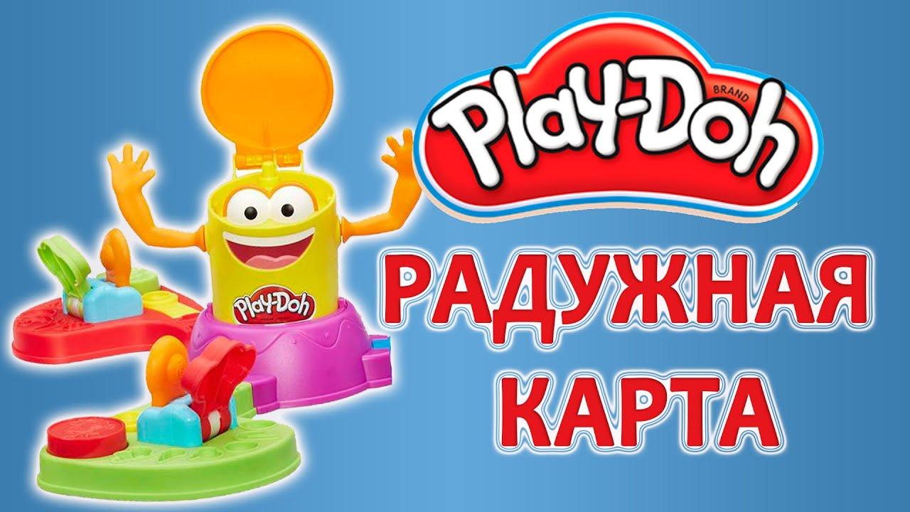 Радужная карта Play-Doh (Плей-До)