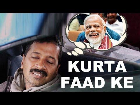 Viral Video | Arvind kejriwal singing Modi Modi | Kurta Faad ke |Funny Video