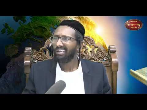 הרב ברוך גזהיי   נתיבות שלום על פרקי אבות ג'