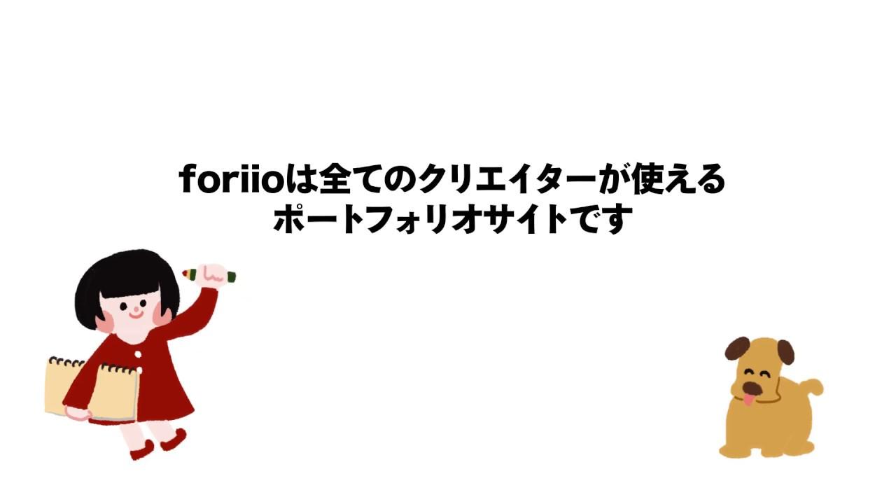WebCM制作_K018G1088