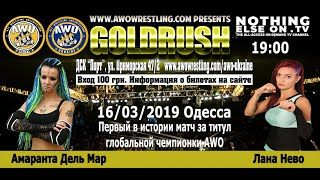 Lana Nevo vs Amarantha Del Mar. AWO Global Women's Championship @ Goldrush, 16-03-2019