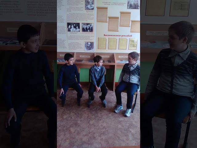 Изображение предпросмотра прочтения – «Ребята нашего двора» читают произведение «Дразнилки» (Русский фольклор )