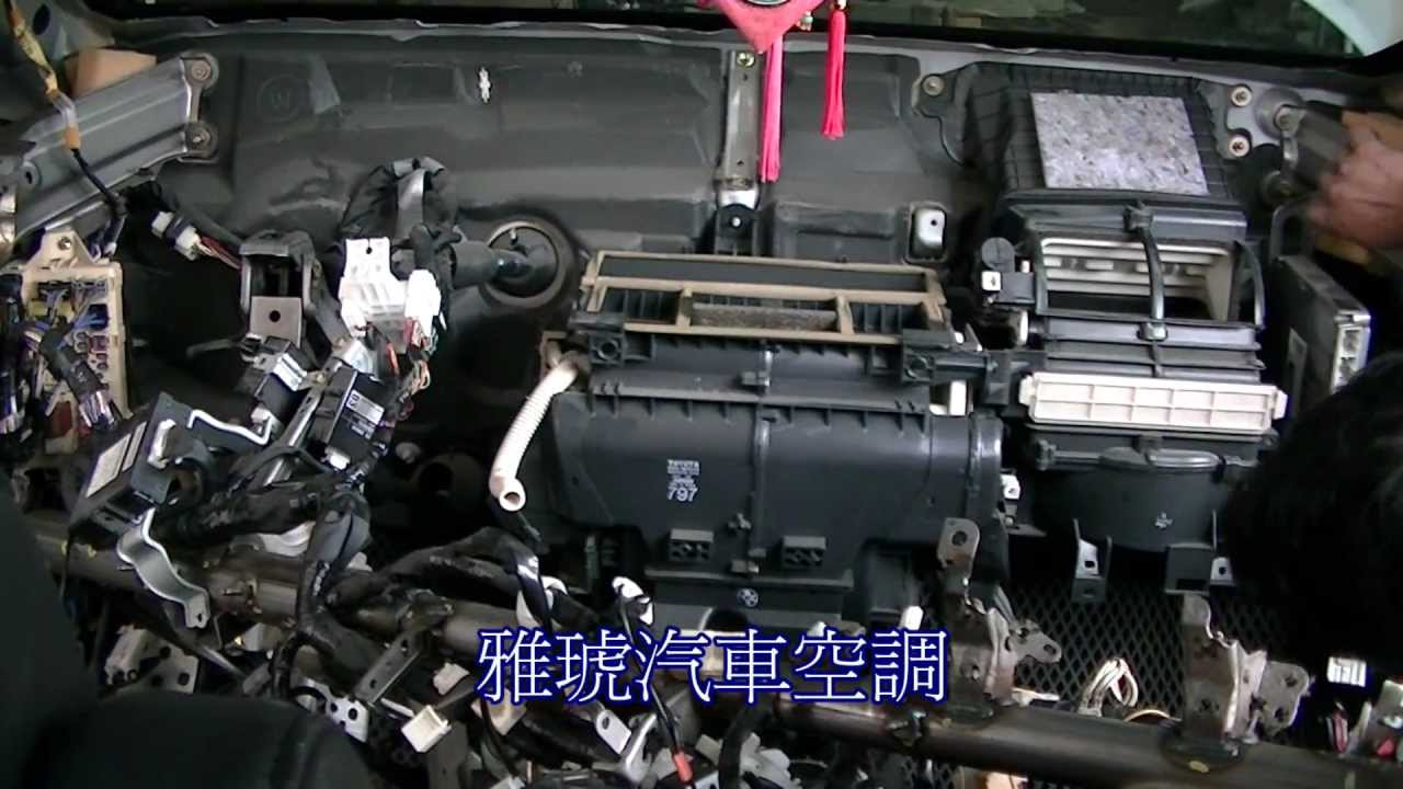 Evaporator Core Replacement Toyota Wish 2007 蒸發器 風箱 更換hd