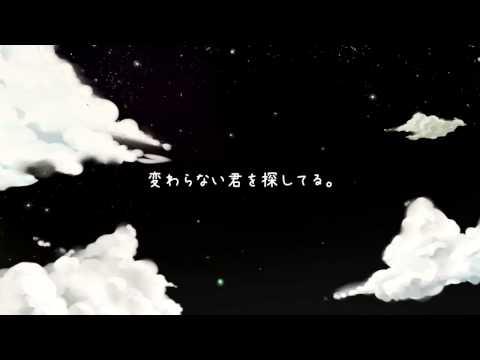 """【オリジナル曲】 the hoshizora project feat. GUMI - """"post-script"""" PV"""