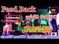 Feed Back Selfie Songs Shaini Girls Maxxxa Dance - plz Subscribe My Chanel