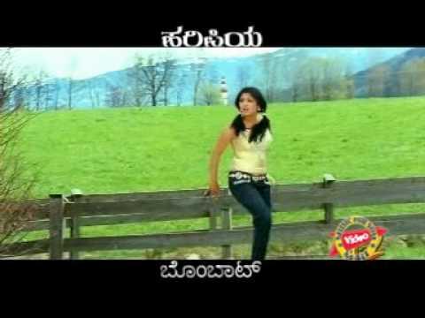 Bombat kannada movie mp3 songs
