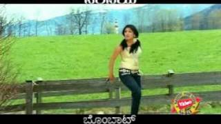 kannada bombat movie songs 2 sarfaz manglore