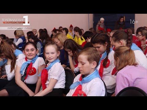 Слет юных пожарных в школе №2