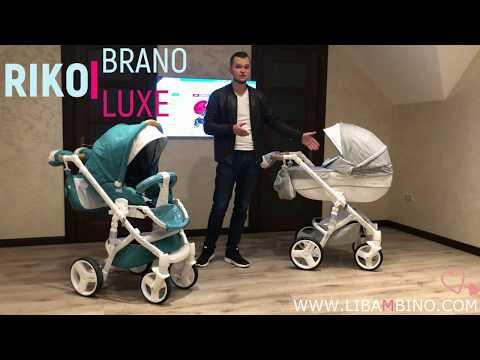 Riko Brano Luxe - презентация детской универсальной коляски 2 в 1 от магазина Libambino.com
