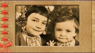 трогательное слайд-шоу из фотографий маме на юбилей 55 лет. Поздравление маме
