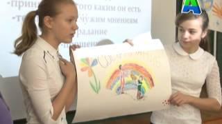 Телеканал Амурск - Классный час по теме толерантность в школе №6