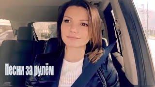 Виктория Черенцова - Карсингер (HD720p)