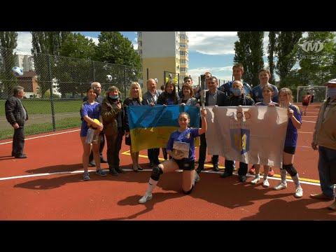 МТРК МІСТО: Школа № 21 — із новим спортмайданчико