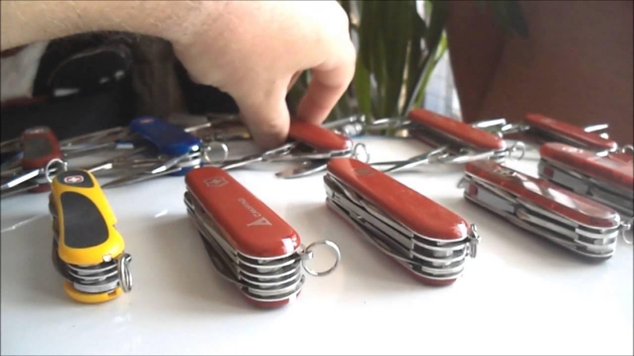 My Swiss Army Knives Edc Mis Navajas Suizas Para El Dia