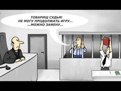 Суды РФ приостонавливают рассмотрение дел