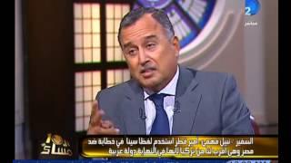 برنامج العاشرة مساء|وزير الخارجية يكشف عن أسرار خطيرة حول موقف مصر تجاه قطر وتركيا