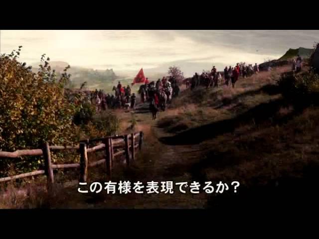 映画『ブリューゲルの動く絵』予告編