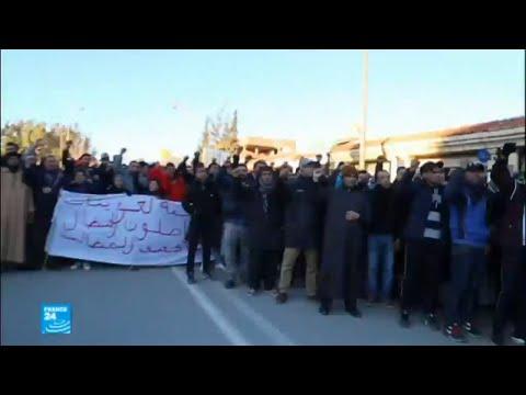 آلاف المغاربة يتظاهرون من جديد في شوارع جرادة