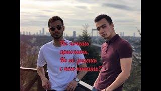 Стамбул для туризма 2018. Основные моменты.
