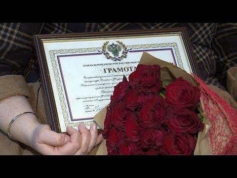 Программа ГТРК «Калининград» «Вести Право» победила в конкурсе организованном Генпрокуратурой