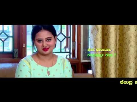 Comedy Serial | Kelrappo Keli | Amulya |From 25-04-2020 |Saturday And Sunday at 8.30PM | DD Chandana