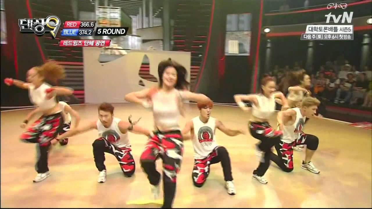 생방1차전 단체안무 'Turn down for what' 레드윙즈_댄싱9 Dancing9 시즌2 Season2 - YouTube