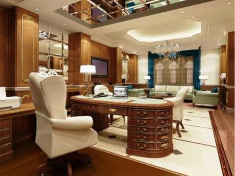 Ideas For Decorating An Executive Office from i.ytimg.com