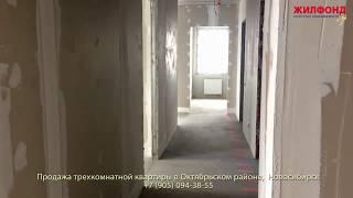 Трехкомнатная квартира в Октябрьском районе, Новосибирск ул. Владимира Заровного. Жилфонд