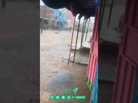 بالفيديو.. أمطار غزيرة على ولاية كيديماغا اليوم