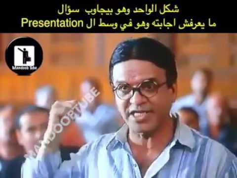 لما تكون مش عارف الاجابه مسخره فيديوهات مضحكه