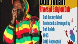 Sister Aricka - Rivers Of Babylon + Dub (Dub Jockey)
