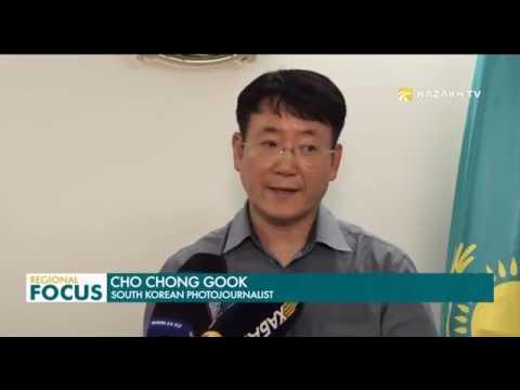 Regional Focus 25.06.2019 (кырг)