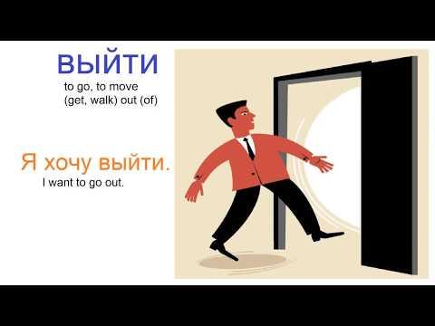 № 461 Глаголы русского языка:  на -ЙТИ-