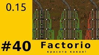 S02E040 Factorio 0.15 - Процессоры есть, но меди теперь нет