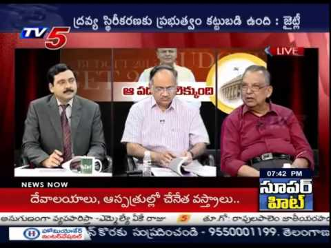 Economic Survey 2015 Hilights | How the Union Budget is Going to Be? Top Story 1 : TV5 News
