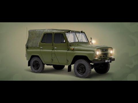 УАЗ-469 №8