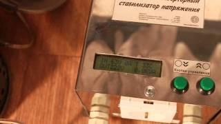 видео Электроника 6000 - инверторный стабилизатор напряжения